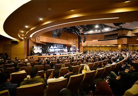 اجلاس ملی مدیریت