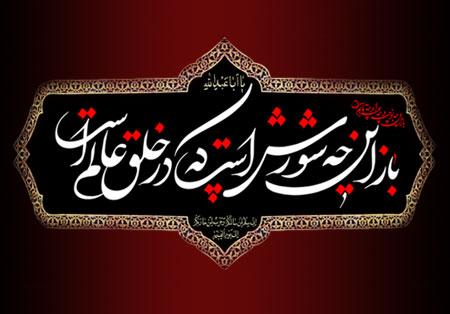 shakhes-moharam